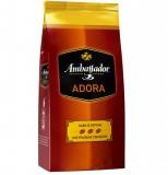 Кофе в зернах Ambassador Adora ( Амбассадор Адора), 900 гр, вакуумная упаковка