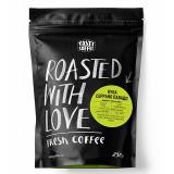 Кофе в зернах Tasty Coffee Куба Серрано Лавадо (Тейсти Кофе Куба Серрано Лавадо) 250 г, вакуумная упаковка