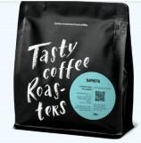 Кофе в зернах Tasty Coffee Бариста (Тейсти Кофе Бариста) 250 гр, вакуумная упаковка
