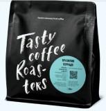 Кофе в зернах Tasty Coffee Бразилия Серрадо (Тейсти Кофе Бразилия Серрадо) 250 гр, вакуумная упаковка