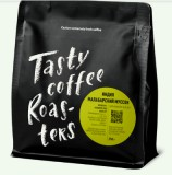 Кофе в зернах Tasty Coffee Индия малабарский муссон (Тейсти Кофе Индия малабарский муссон) 250 гр, вакуумная упаковка